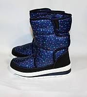 Женские зимние дутики синие со звездами 9