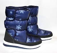 Женские зимние дутики синие со снежинками 8