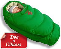 """Зимний пуховый конверт-трансформер """"Alaska"""" зеленый"""