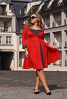 Милое платье А-силуэта