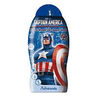 Admiranda Captain America - Детская гель-пена для душа Капитан Америка Флакон, 300мл