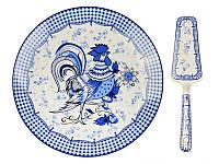 Блюдо для торта керамическое с лопаткой с декором Петух в синих тонах 22 см 69-022