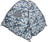Палатка для зимней рыбалки 2.5 на 2.5 на 1.5