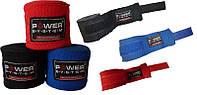 Бинты кистевые, коленные Power System Бинты для бокса BOXING  Wraps 4м  PS-3404 Blue