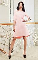 Платье Сапфира с оригинальным украшением