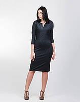 Классическое женское платье  темно-серое, фото 1