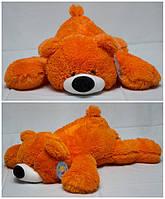 Мягкая игрушка Медведь лежачий «Умка» размер 65 см