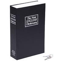 Книга-сейф «Английский словарь» 18х11.5х5.5 см (малая)