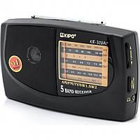 Портативная колонка радиоприемник KIPO KB-308