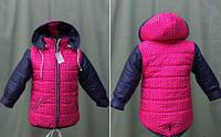 Яркая детская утепленная куртка на флисе