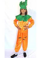 "Маскарадный костюм морковки.(от 4 до 8 лет) ""Karnaval"" LZ-1408"