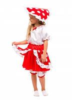 """Костюм гриба мухомора для девочки.(от 3 до 8 лет) """"Karnaval"""" LZ-1408"""