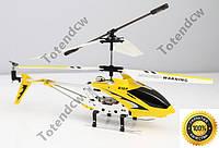Вертолет на радиоуправлении полный аналог Syma S 107G. Сима 107