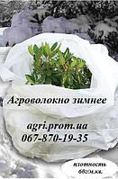 Агроволокно Агротекс 60 г/м² (1,6м*100м), защита от морозов, укрытие на зиму растений