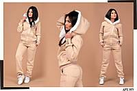 Женский спортивный костюм Арт.103, фото 1