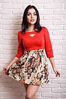 Платье с рукавами 3/4 вверху кокетка в тон к изделию