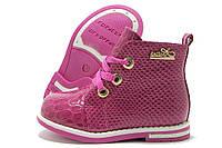 Ботинки детские GFB розовые с белым 23-27р.
