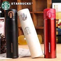 ТЕРМОСЫ STARBUCKS Старбакс будет всегда сопровождать вас вместе с горячим напитком!