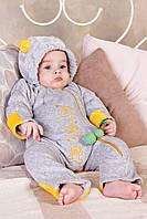 """Слингокомбинезон велюровый для новорожденного """"My baby"""" серый с желтым"""