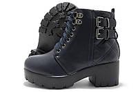 Ботинки детские Леопард темно-синие на шнуровке 31-36р.