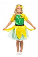 """Маскарадный костюм подсолнуха для девочек. (от 5 до 10 лет) """"Karnaval"""" LZ-1408"""