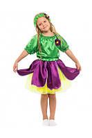 "Маскарадный костюм Фиалки. (от 5 до 10 лет) ""Karnaval"" LZ-1408"