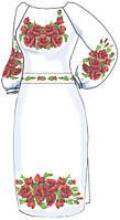 ВПЖП-22. Заготовка Жіноче плаття домоткане