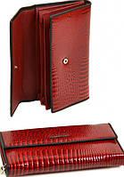 Женский кошелек из натуральной кожи Alessandro Paol