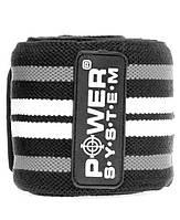 Бинты кистевые, коленные Power System Обмотки для локтя  Elbow Wraps PS-3600 Grey - black