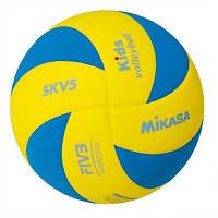 Мяч волейбольный Mikasa SKV5 Kids