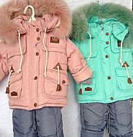 Детские зимние комбинезоны для девочек Парка на 8-24 мес