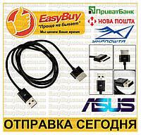 USB 3.0 кабель для ASUS VivoTab RT TF502 TF600 TF701 TF810 TF810C ME400 шнур