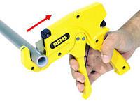 Ножницы для отрезки труб REMS РOС