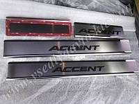 Защита порогов - накладки на пороги Hyundai  Accent с 2011 г.  (Premium)