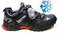 Зимние мужские кроссовки адидас (Adidas Terrex tr7 Blue)