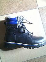Детские зимние ботинки для мальчика Clibee