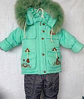 Детский зимний теплый комбинезон для девочки Парка на 1-2 года