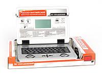 Ноутбук 8835 русско- английский обучающий, 60 упражнений, с мышкой.