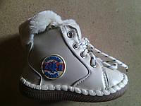 Зимние ботиночки для самых маленьких