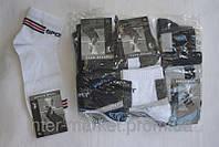 Носки мужские спортивные упаковка 12шт