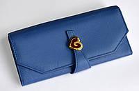 Кошелек  женский кожаный синий