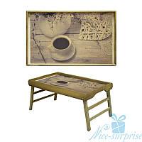 Столик для завтрака в постель Кофе с любовью