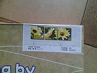 Картина - роспись по номерам на холсте. Желтые герберы