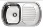 Мойка прямоугольная  с полкой врезная (с закруглёнными углами) 800x490х180 SATIN