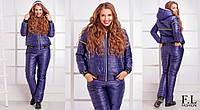Женский модный зимний спортивный костюм