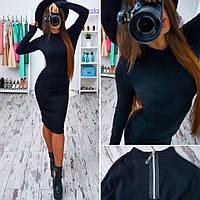Женское облегающее платье миди АБ 01-NW