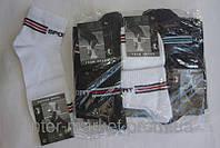 Носки мужские спортивные упаковка 12