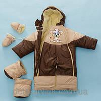 """Зимний комбинезон-трансформер """"Беби"""" для новорожденных 2 в 1, коричневый+беж"""
