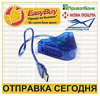 Адаптер, переходник usb на ps2, переходник контроллеров PlayStation 2 и 1 на USB 2в1 Джойстика Контролера PS2