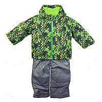 Комплект для мальчиков Columbia FROSTY SLOPE™ SET серо-зеленый SC1092 378